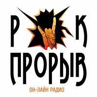 RockProryv